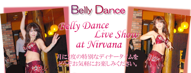 Live Belly Dance Scene Please enjoy a special evening everyone great success and very fun!