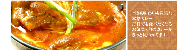 Plenty of authentic curry too spicy taste.'ll Find your favorite curry to eat every day.